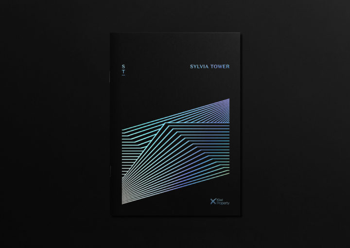 Kiwi Property – Sylvia Tower branding their new commercial development, Holographic Foil Cover Brochure