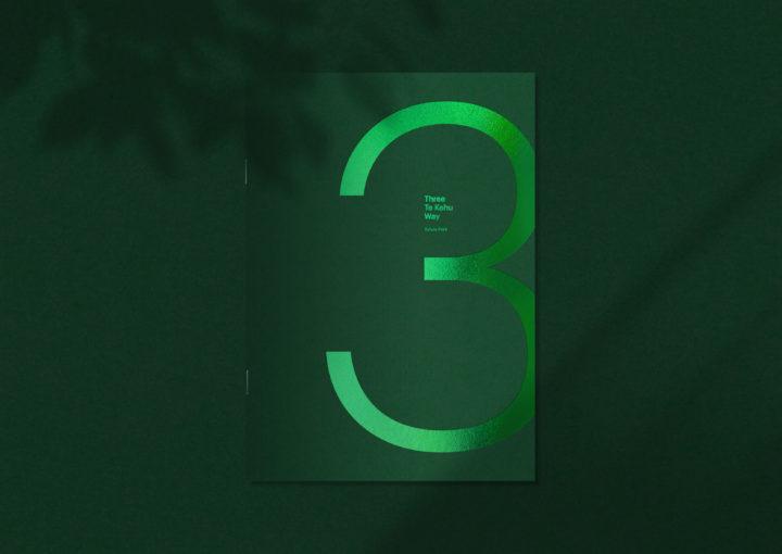 3 Te Kehu Way Commercial Property Development Brochure Cover